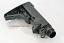 ERGO F93 Adjustable Pro Stock
