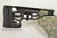 ESS Chassis Buttstock