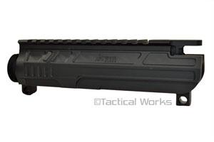Billet Upper Receiver AR15 by ODIN Works
