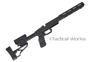 Tactical Lite Element Chassis for Remington 700 Long Action by XLR Industries